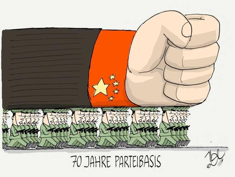 china 70 jahre parteibasis
